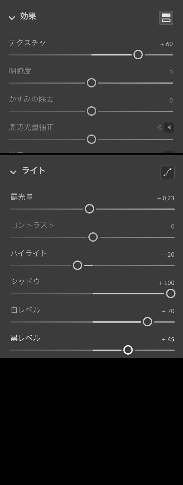 toneslide2