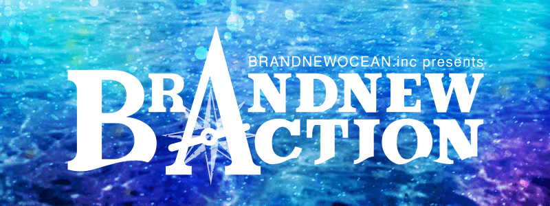 BRANDNEWACTION